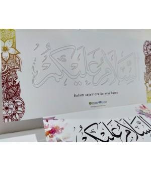 D.I.Y Assalamualaikum Calligraphy Set