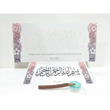 D.I.Y Bismillah Calligraphy Set