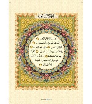 Poster - Al-Fatihah
