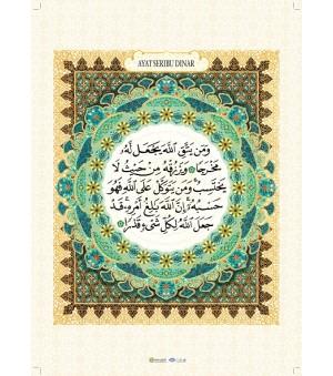 Poster - Ayat 1000 Dinar