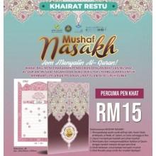 Khairat Restu - Mushaf Nasakh