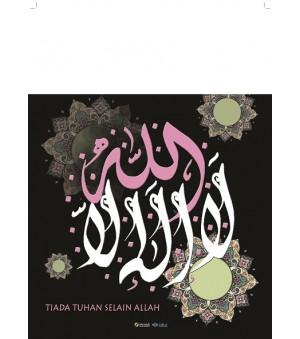 Poster - Khat Diwani Jali - Set of 4