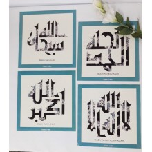Poster - Khat Fatimi - Set of 4