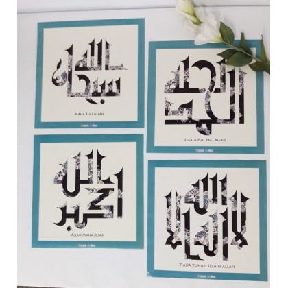 Poster - Khat Fatimi - Set of 4