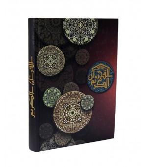 Al-Quran Edisi Wakaf (Merah)