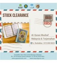 Al-Quran Mushaf Malaysia Terjemahan Bahasa Melayu (A5)