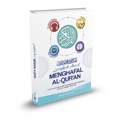 Langkah Awal Menghafal Al-Quran