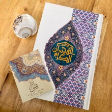 Al-Quran TAJ + YASIN (Pocket Size)