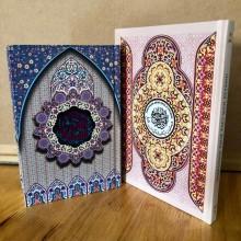 Al-Quran Terjemahan BI + Zikir Pagi dan Petang