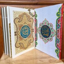 Al-Quran Terjemahan Jawi + Juzuk Amma Mandarin