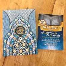 Al-Quran Duwali + Berubat dengan Al-Quran dan Sunnah