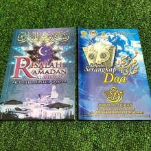 Risalah Ramadan  + Sehari Serangkap Doa