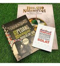 Rehlah Nabawiyyah, Panduan Solat + Koleksi Pedang