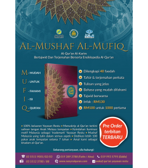 Pre-Order Al-Qur'an Al-Karim Mushaf Mufiq (40 dalam 1)