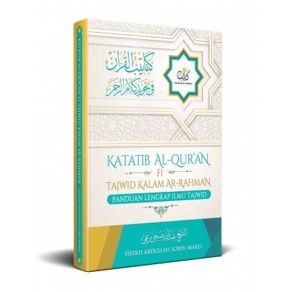 Katatib Al-Quran Fi Tajwid Kalam Ar-Rahman (Panduan Lengkap Ilmu Tajwid)