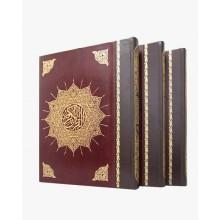 Al-Quran Mushaf Istana Diraja Klang