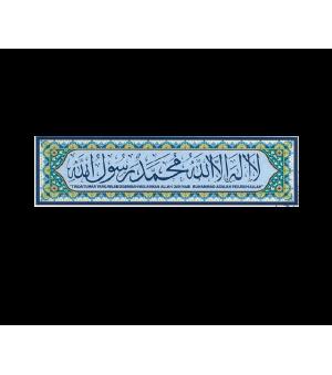Art Piece (Cetakan Kanvas) – La Ilaha Illallah (blue)