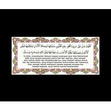 Art Piece (Cetakan Kanvas) – Selawat Syifaa'