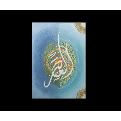 Art Piece (Cetakan Kanvas) – Asma' Allah (2)