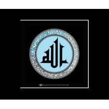 Art Piece Tanda Sinar – Allah