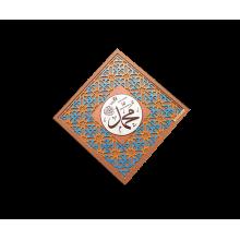 Kayu (Laser Cut) – Muhammad