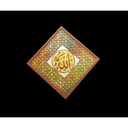 Kayu (Laser Cut) – Allah