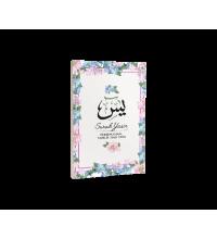 Surah Yasin dan Surah-Surah Pilihan (Saiz Saku) – Azure Pink