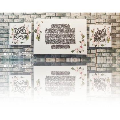 set dekorasi hiasan dinding seni khat - 3