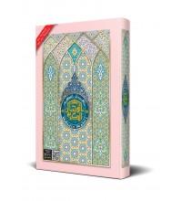 Al-Quran dengan Tajwid Berwarna (saiz A6) - Pink