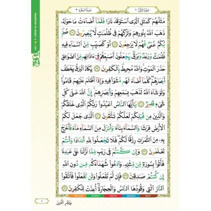 Al-Quran dengan Tajwid Berwarna (saiz A6) - Hijau