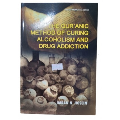The Qur'anic Method of Curing Alcoholism and Drug Addiction