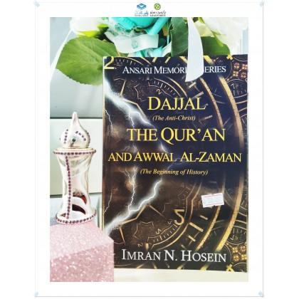 DAJJAL, The Qur'an and Awwal Al-Zaman