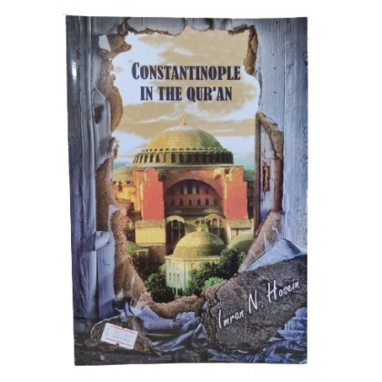 Constantinople in the Qur'an