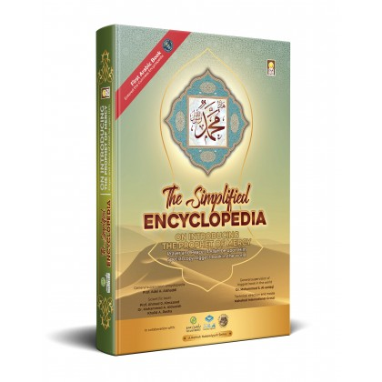 The Simplified Encyclopedia on Introducing the Prophet of Mercy (This is Muhammad)