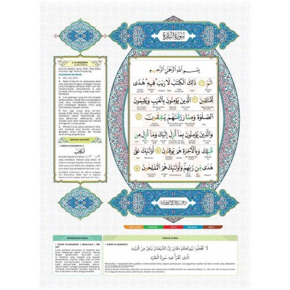 Al-Quran Al-Karim Mushaf Mufiq (Medium) White