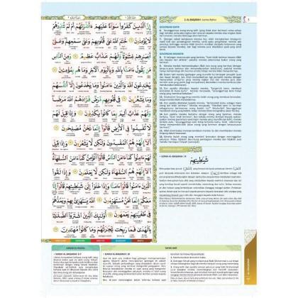 Al-Quran Al-Karim Mushaf Mufiq (Large) Brown Black