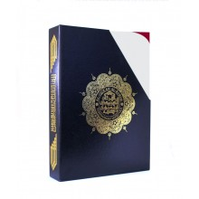 Al-Quran Perkata with Lafziyyah Translation (A4 sized) + Box