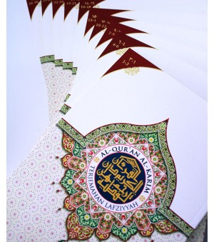 Al-Quran Perkata with Lafziyyah Translation (A4 sized) + Box