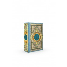 Al-Quran Mushaf Malaysia with English Translation (Size A5 & Blue)