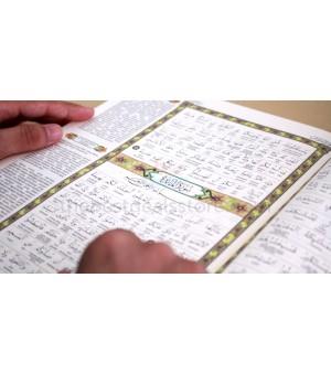 Al-Quran with Lafziyyah Translation A4 Perkata (Dark Cream) | Buy Quran Online