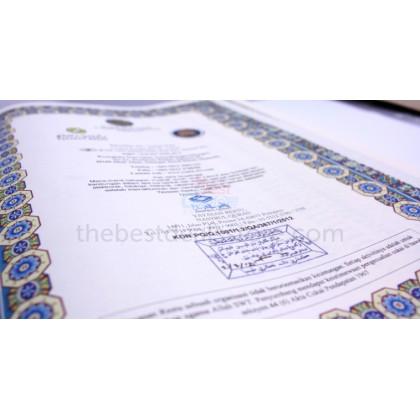 Al-Quran Perkata Lafziyyah Biru Pekat