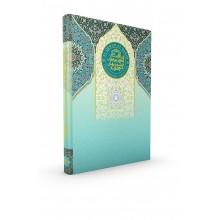 Al-Quran with Lafziyyah Translation (PERKATA) Bahasa Melayu A4 (Turquoise)