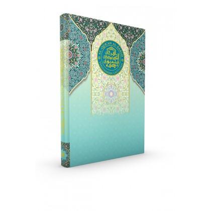 Al-Quran Perkata Lafziyyah Turqoise