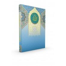 Al-Quran Perkata with Lafziyyah Translation A4 (Light Blue)