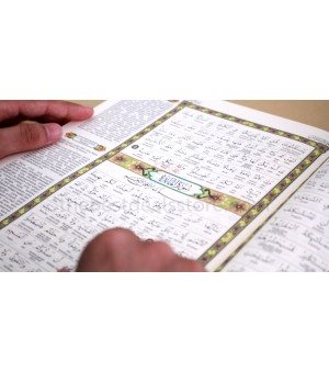 Al-Quran Perkata with Lafziyyah Translation A4 (Green) | Printed by Nasyrul Quran