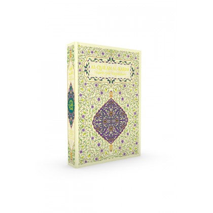 "Al-Quran ""Tajwid"" & Malay Translation A5 (Cream) | Buy Quran Online"