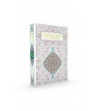 "Al-Quran Colored ""Tajwid"" & Translation A5 (White) | Al-Quran Yayasan Restu"