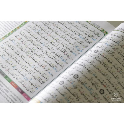 "Al-Quran Colored ""Tajwid"" & Translation A5 (White) 