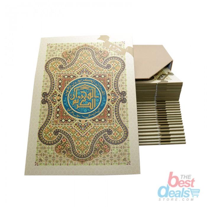 Al-Quran Al-Karim Terjemahan Jawi (Berjilid) + Box | Cetakan Nasyrul