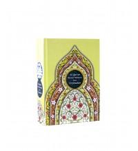 Al-Quran Mushaf Malaysia Terjemahan Bahasa Melayu A5 (Yellow)